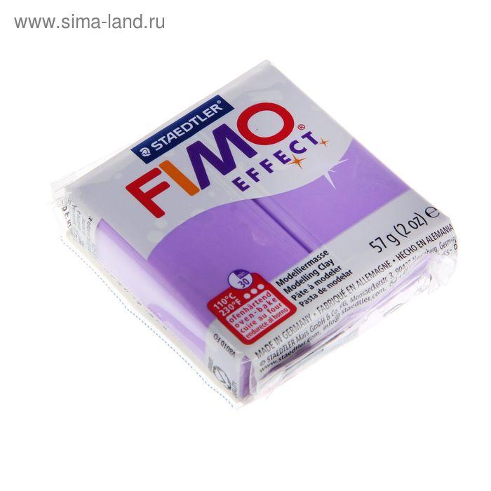 Пластика - полимерная глина 57г FIMO effect, полупрозрачный фиолетовый