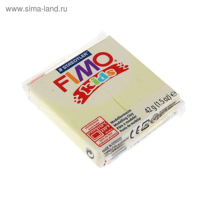 Пластика - полимерная глина для детей 42г FIMO kids, перламутровый светло-желтый