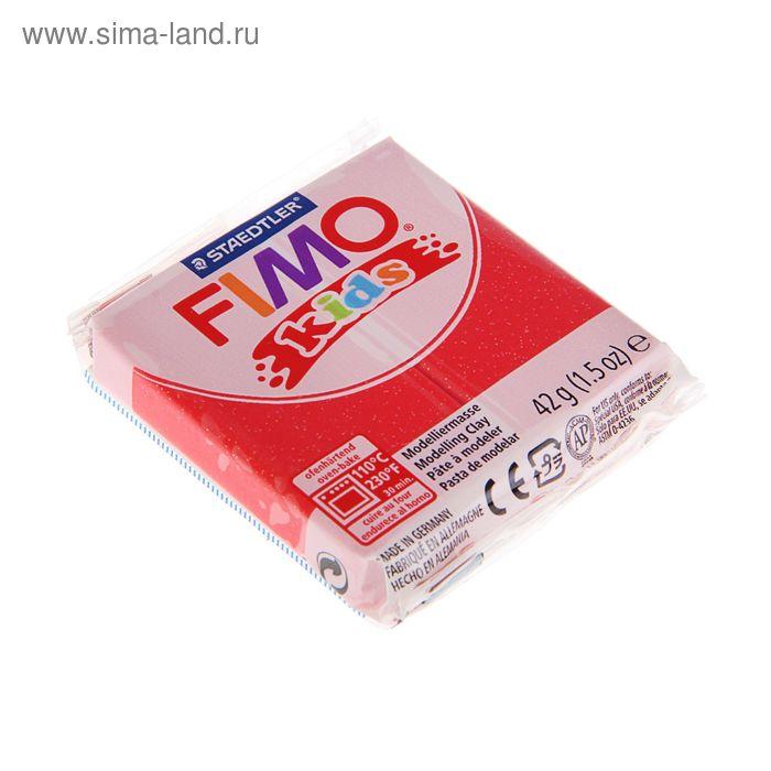 Пластика - полимерная глина для детей 42г FIMO kids, блестящий красный