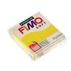 Пластика - полимерная глина 57г FIMO soft, лимонный