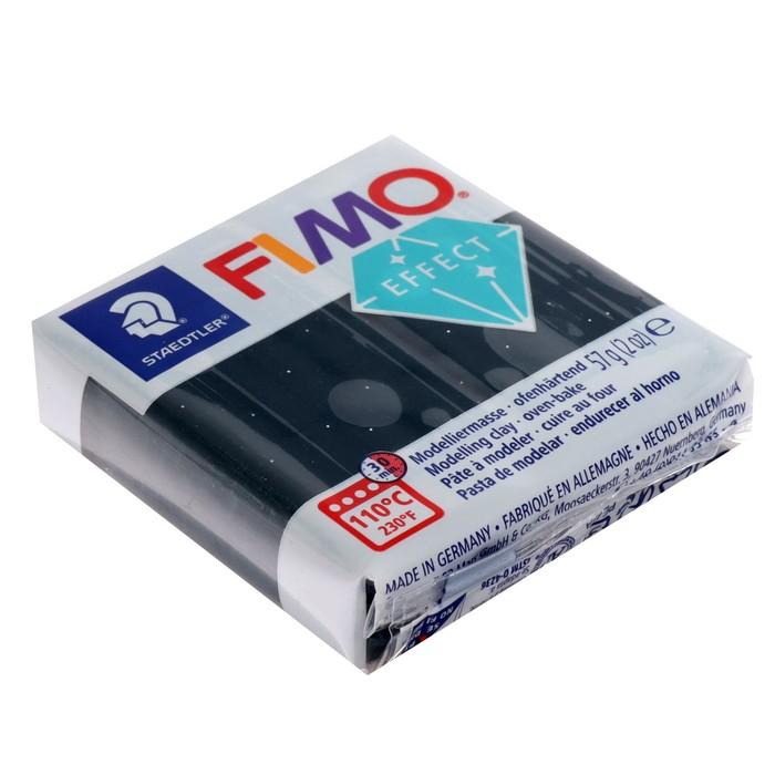 Пластика - полимерная глина 57г FIMO effect, звездная пыль