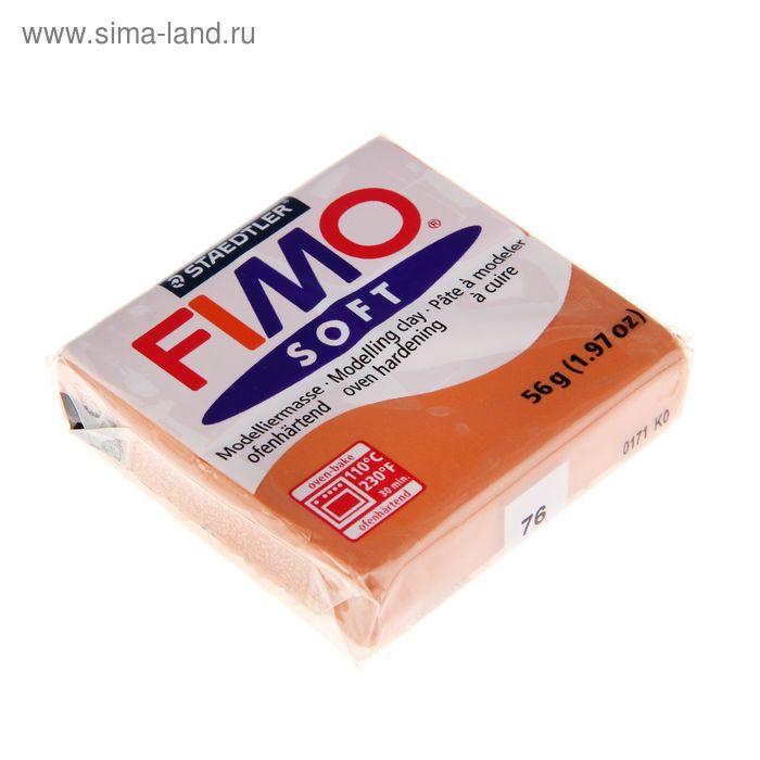 Пластика - полимерная глина 57г FIMO soft, коньяк