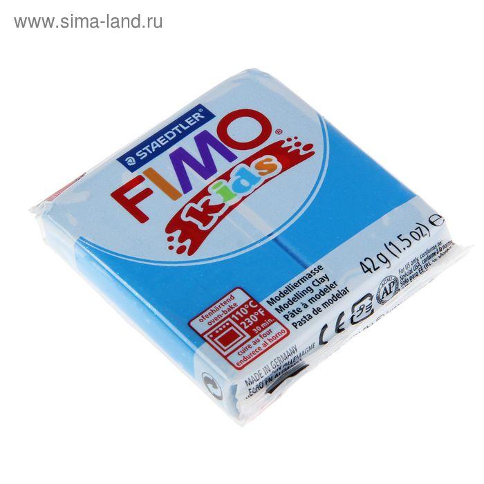 Пластика - полимерная глина для детей 42г FIMO kids, блестящий синий