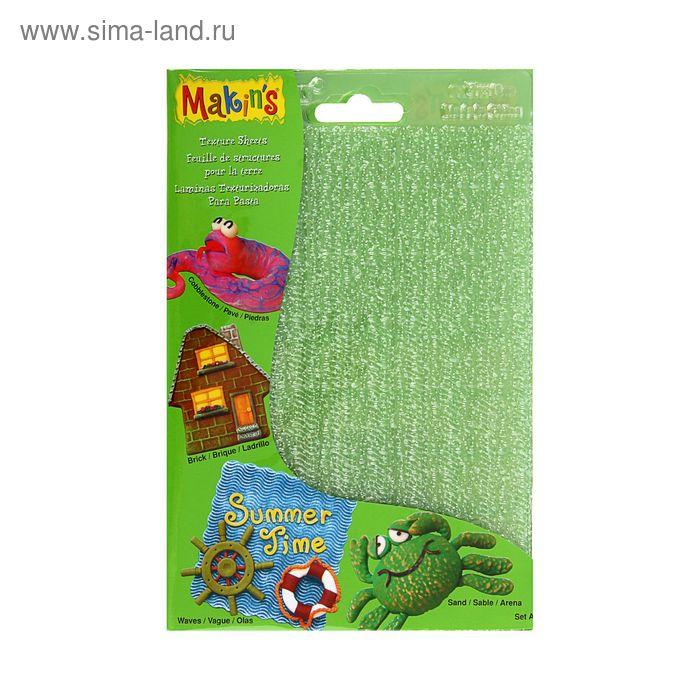 Набор текстурных листов 4 штуки Makin's. Комплект А песок, волны, булыжники, кирпичи
