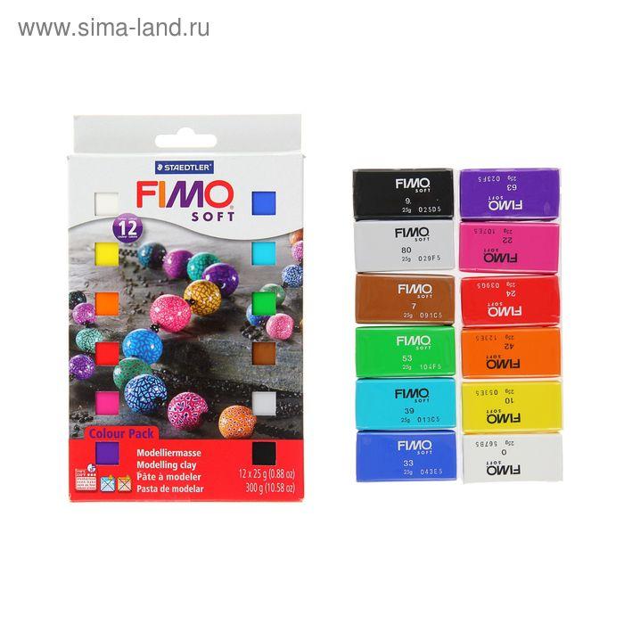 Набор Пластика - полимерная глина 12 по 25г FIMO soft, половинчатые блоки