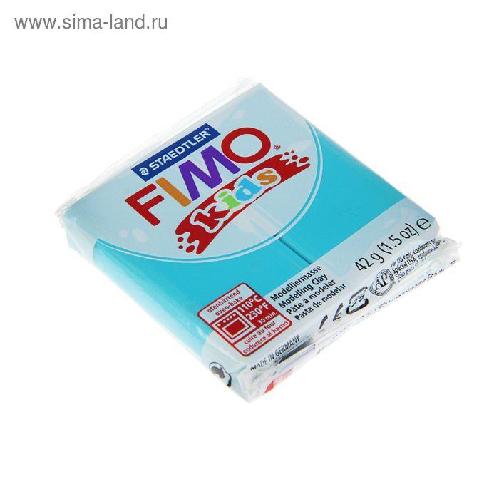 Пластика - полимерная глина для детей 42г FIMO kids, бирюзовый