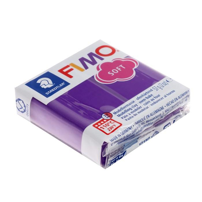 Пластика - полимерная глина 57г FIMO soft, сливовый
