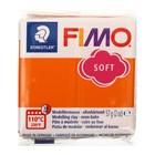 Пластика - полимерная глина 57г FIMO soft, мандарин