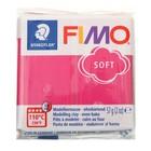 Пластика - полимерная глина 57г FIMO soft, малиновый