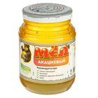 Мед правильных пчел акация, стекло, 370 гр