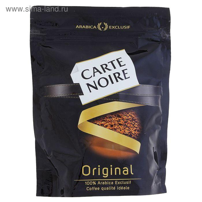 Кофе Carte Noire, натуральный, сублимированный, 75 г