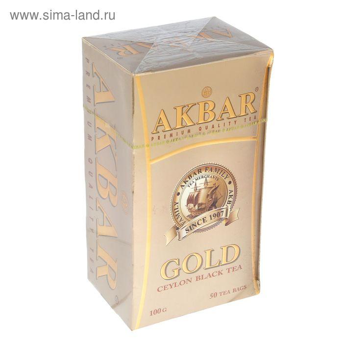Чай черный Akbar Gold, байховый, 50 пакетиков*2г