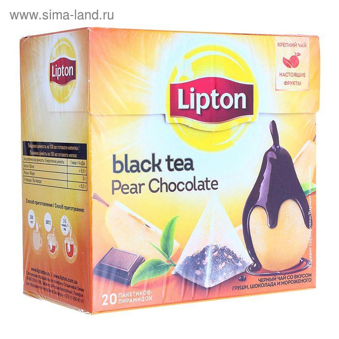 Чай черный Lipton Pear Chocolate, 20 пакетиков*1,6 г