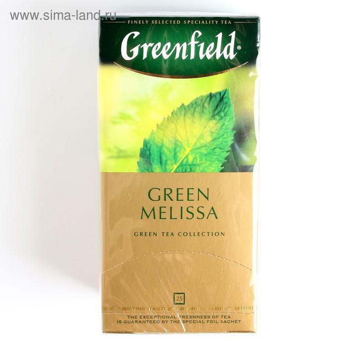Чай зеленый Greenfield Green Melissa, с листьями мелиссы и мяты, 25 пакетиков*1,5 г