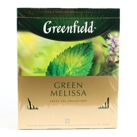 Чай зеленый Greenfield Green Melissa, 100 пак*1,5 г
