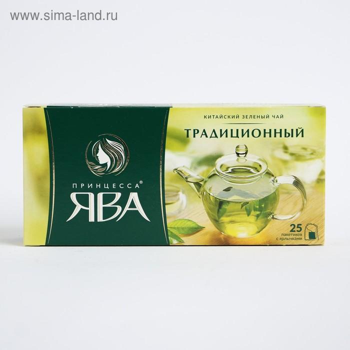 """Чай зеленый """"Принцесса Ява"""", 25 пакетиков*2 г"""