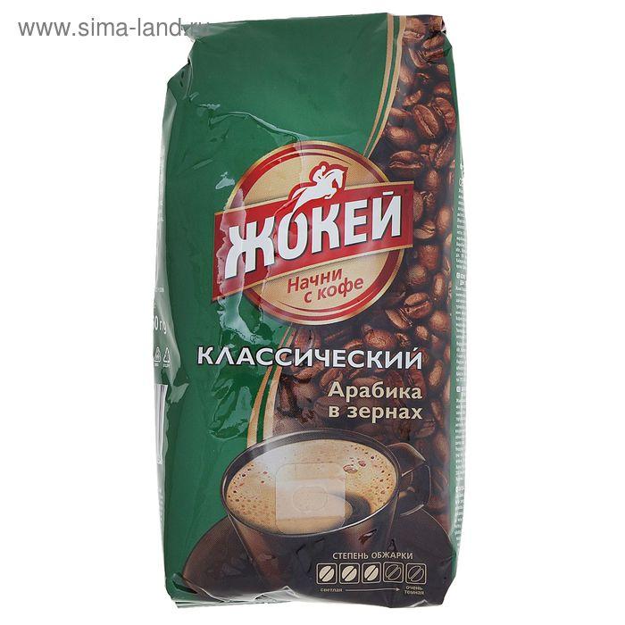 """Кофе """"Жокей"""", классический в зернах, высший сорт, 250 г"""