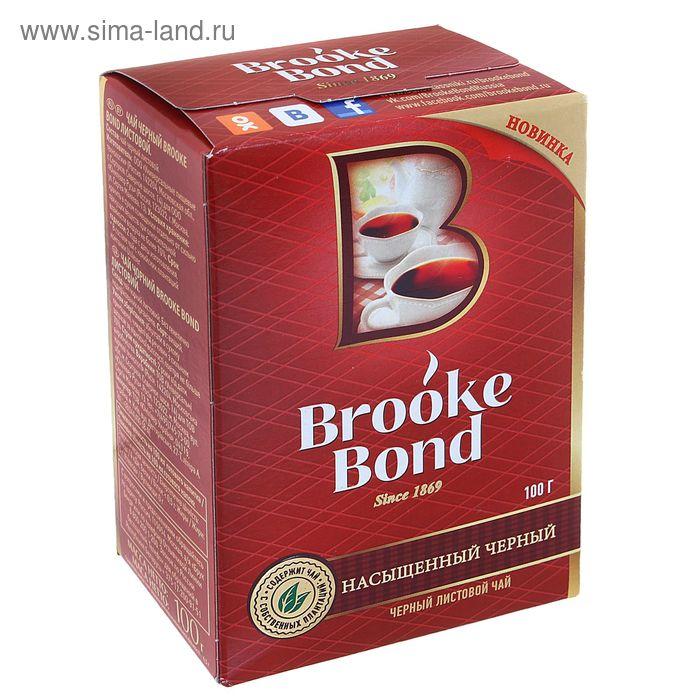 Чай черный Brooke Bond, насыщенный , 100 г
