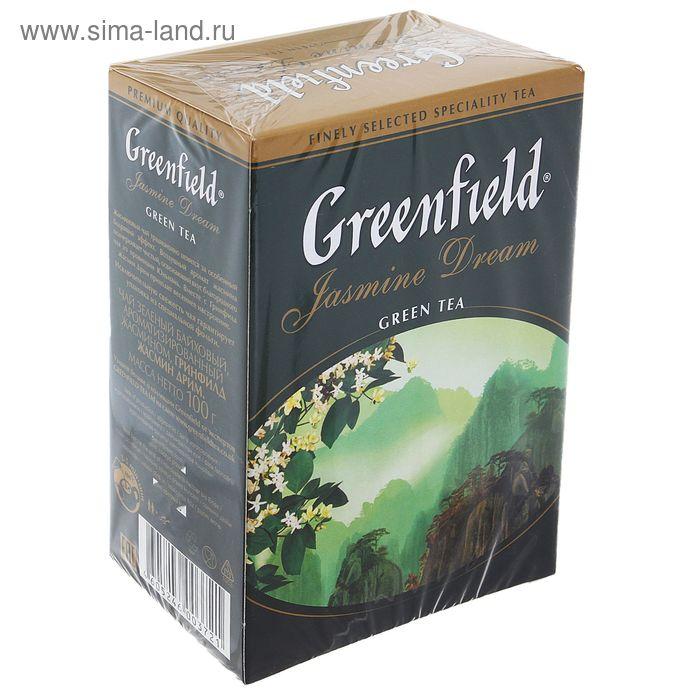 Чай зеленый Greenfield Jasmine Dream, жасмин, 100 г
