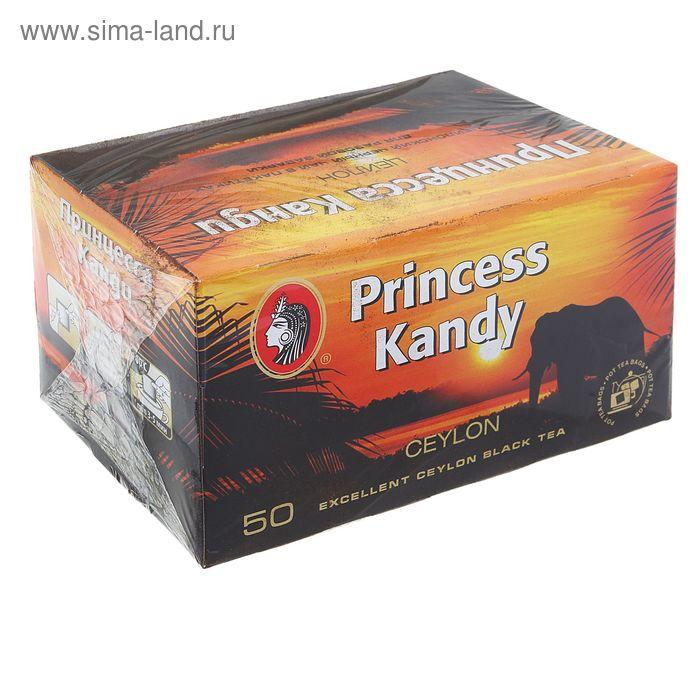"""Чай черный """"Принцесса Канди"""" цейлон, 50 пакетиков*2 г"""