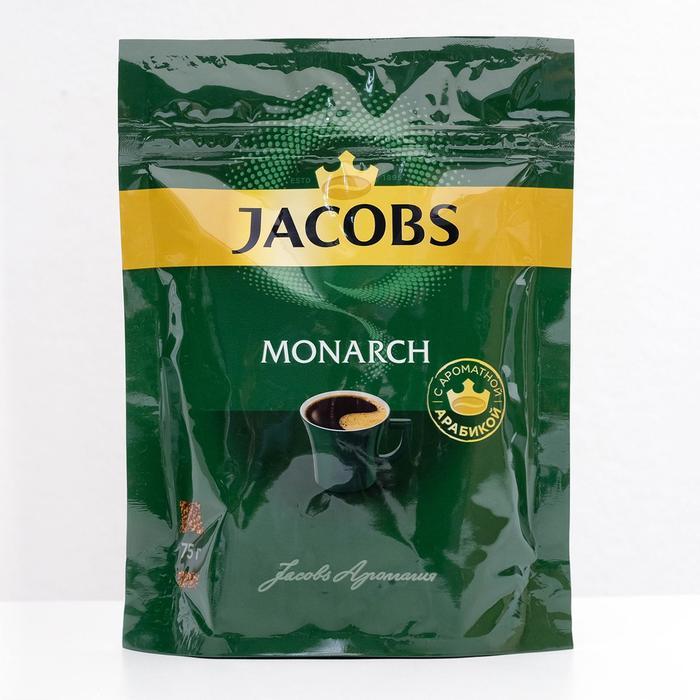 Кофе Jacobs Monarch, натуральный растворимый, сублимированный, 75 г