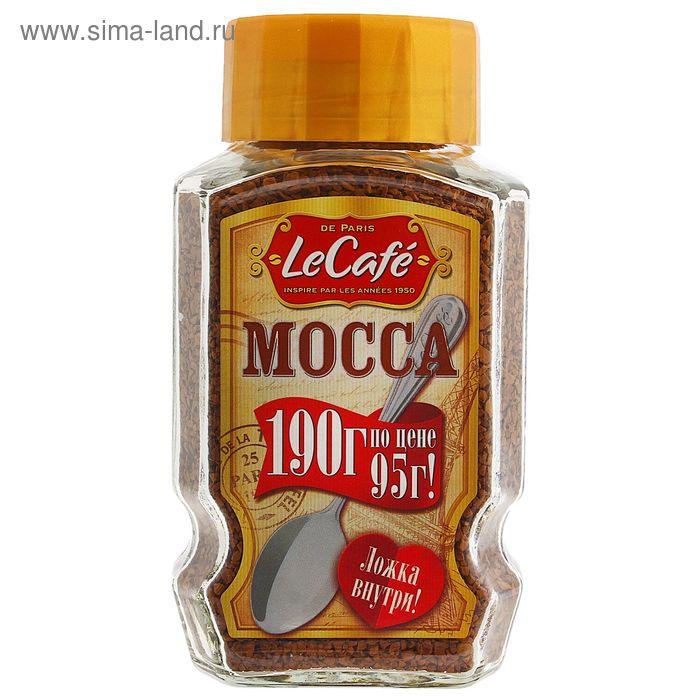 Кофе Le Cafe Mocca, натуральный, сублимированный, 95 г + 95 г