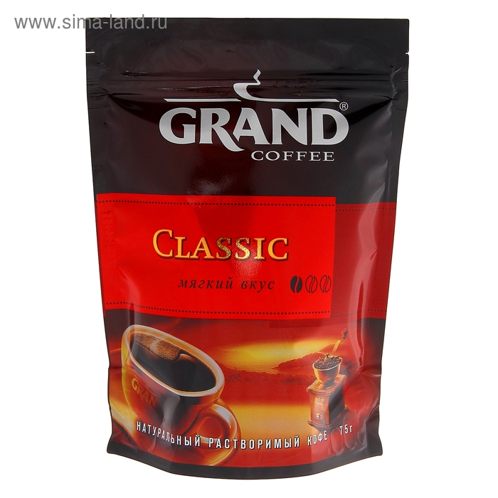 Кофе Grand Classic, порошкообразный, дойпак, 75 г
