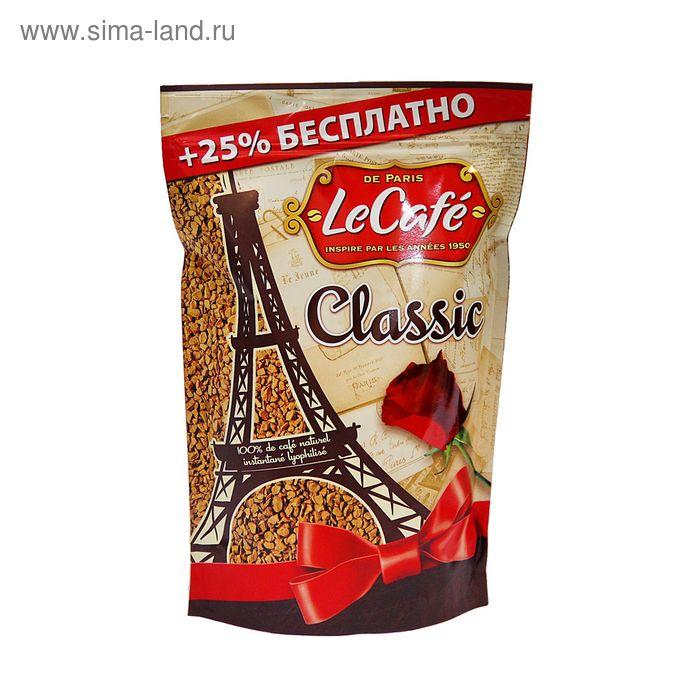 Кофе Le Cafe Classic, натуральный, сублимированный, 150 г + 40 г