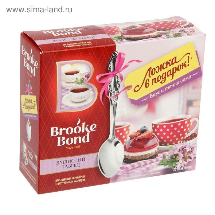 """Чай черный Brooke Bond """"Душистый чабрец"""", 25 пакетиков*1,5 г"""