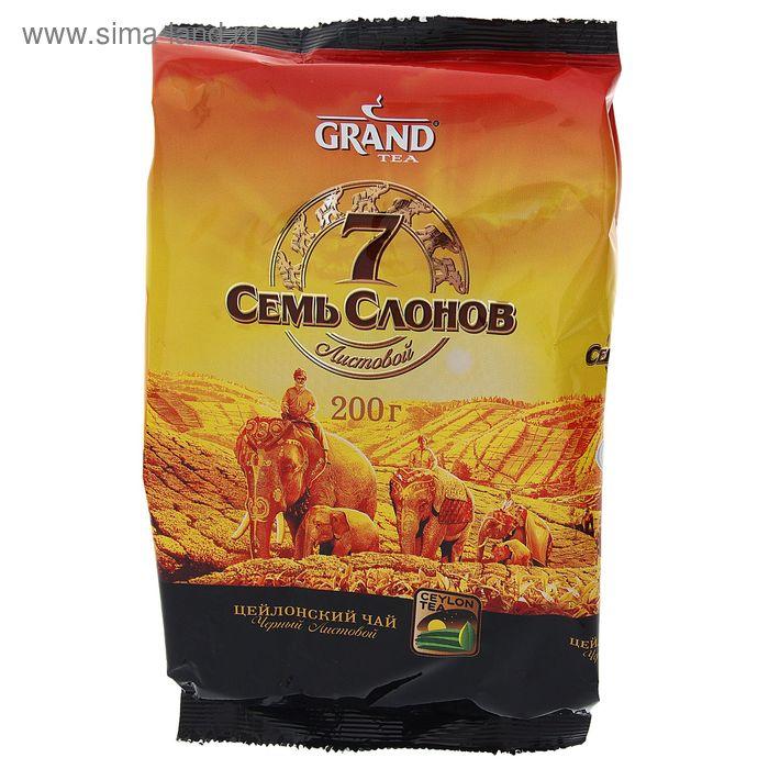 """Чай черный Grand """"Семь Слонов"""", листовой, 200 г"""