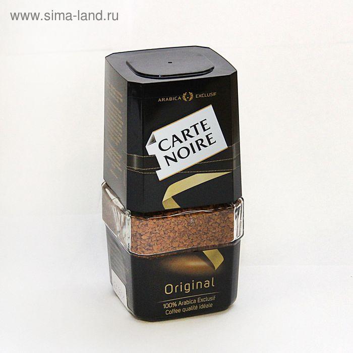 Кофе Carte Noire стеклянная банка, 95 гр