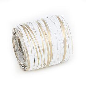 Рафия двухцветная, бело-золотой, 200 м
