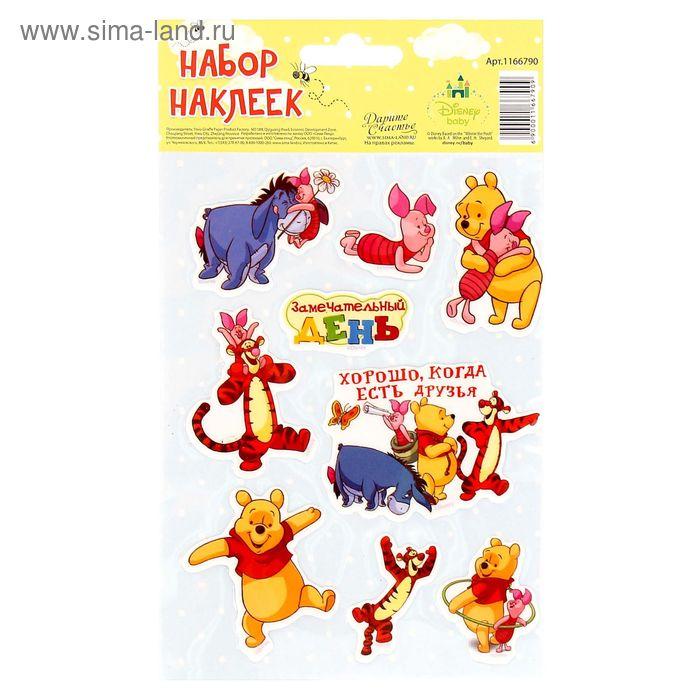 """Наклейки детские объемные""""Замечательный День!"""" Медвежонок Винни и его друзья, 11 х15 см"""