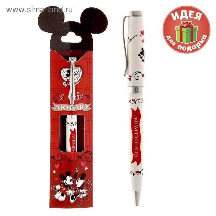 """Ручка подарочная """"Я тебя люблю!"""", Микки Маус и друзья"""