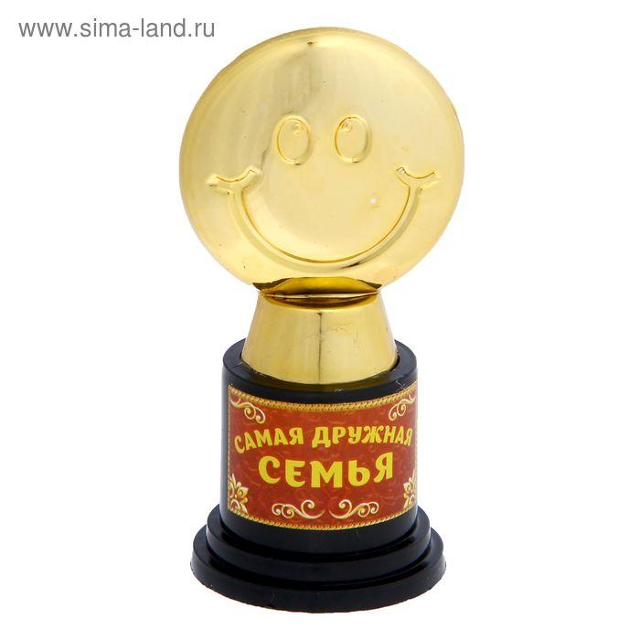 """Фигура """"Самая дружная семья"""""""