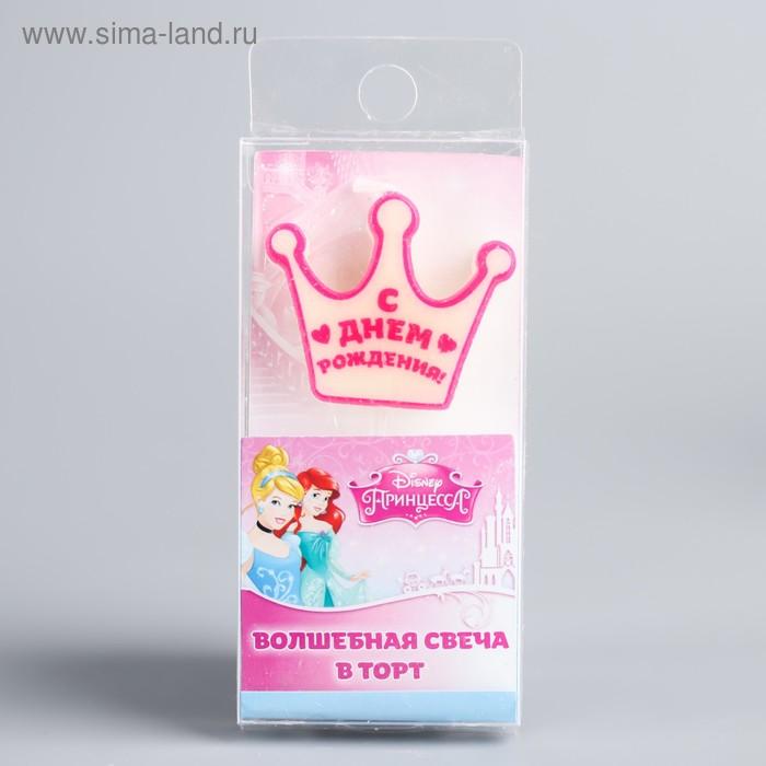 """Свеча в торт мини """"С днем рождения"""", Принцессы"""