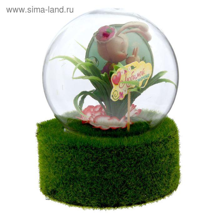 """Цветочная композиция в шаре """"Любимой мамочке"""", 13,6 х 10 см"""