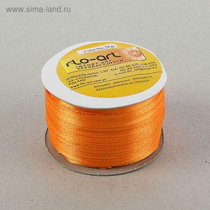 Лента атласная 3мм*100м оранжевый