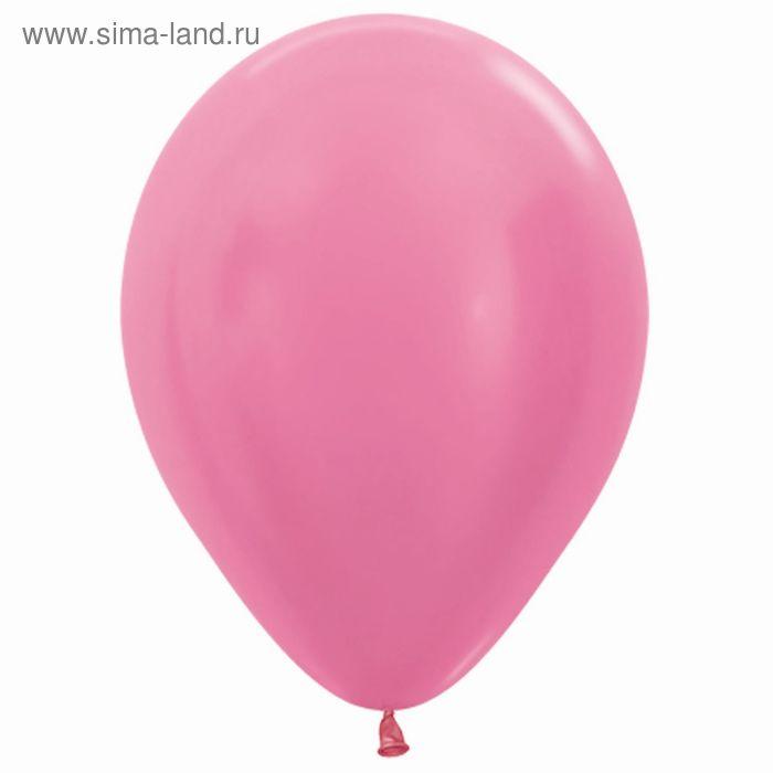 """Шар латексный 9"""", перламутр, набор 100 шт., цвет тёмно-розовый"""
