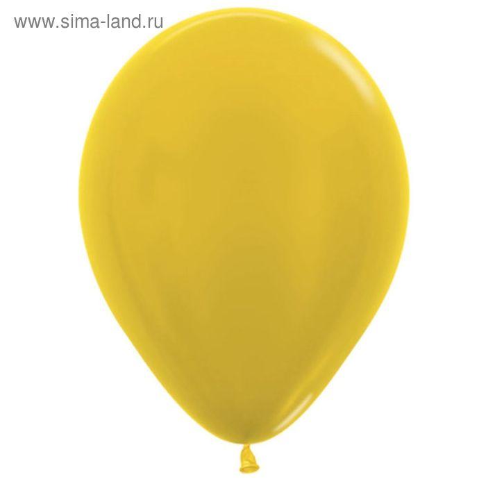 """Шар латексный 9"""", металл, набор 100 шт., цвет жёлтый"""