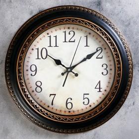 """Часы настенные круглые """"Дженна"""", d=40 см, рама-багет чёрная с каймой, циферблат бежевый"""