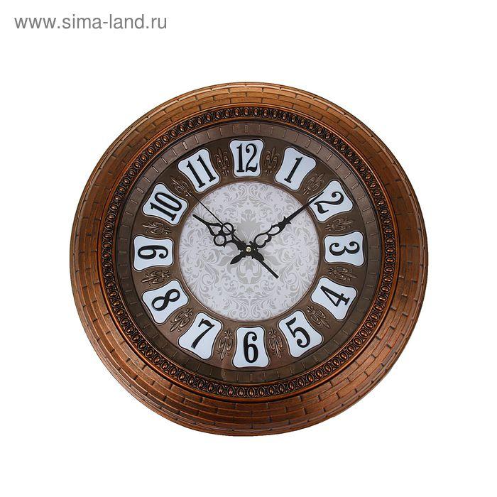 Часы настенные, круглые, металлическое кольцо с прорезями, выделенные цифры, d=50 см