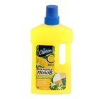 """Средство чистящее для мытья полов Chirton """"Лимон"""" 1000мл"""