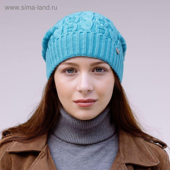 """Шапка женская зимняя """"ЮТТА"""", размер 58, цвет бирюзовый 150875"""