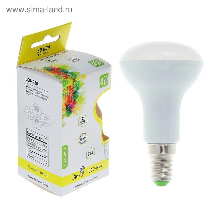 Лампа светодиодная направленного света R50, Е14, 3 Вт, 3000 К