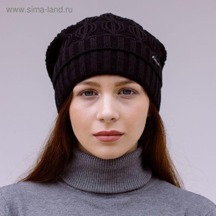 "Шапка женская зимняя ""ЭЛАДА 2"", размер 58, цвет черный 407001"