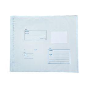Пакет пластиковый почтовый 320х355мм №6, упаковка 10шт