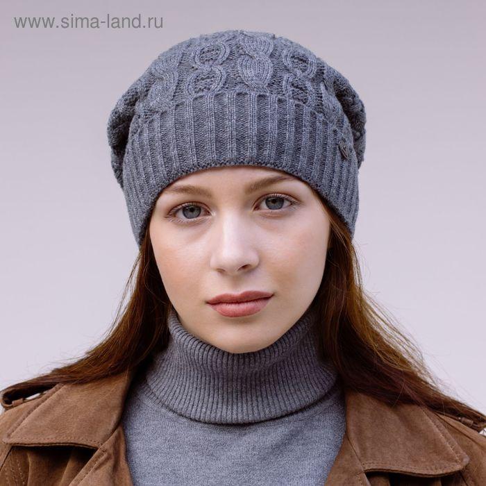 """Шапка женская зимняя """"ЮТТА"""", размер 58, цвет серый 150872"""