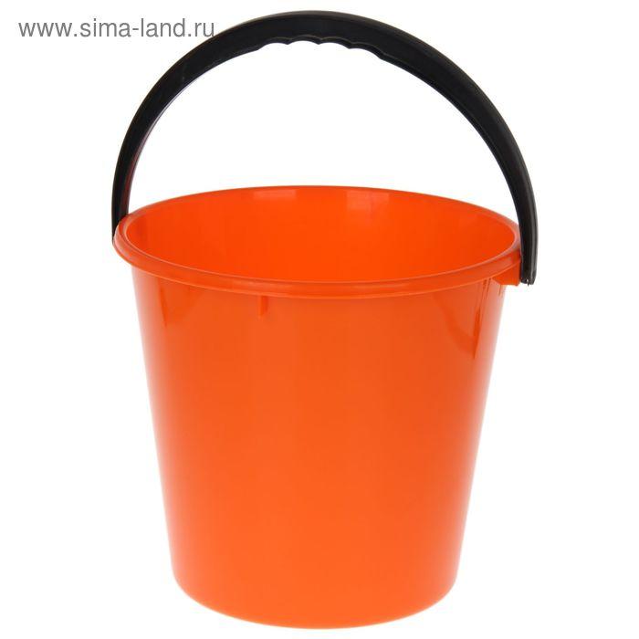 """Ведро 10 л """"Примула"""", цвет оранжевый"""