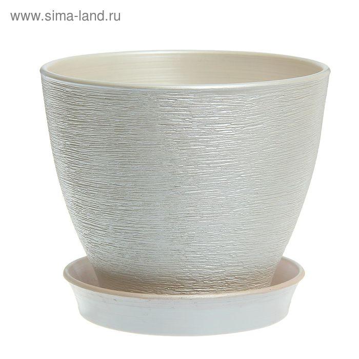 """Кашпо """"Ксения"""" серебро, 5,25 л"""